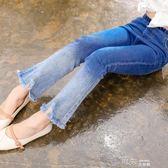 兒童春秋喇叭褲洋氣潮休閒褲子春裝女童褲女大童裝牛仔褲 道禾生活館