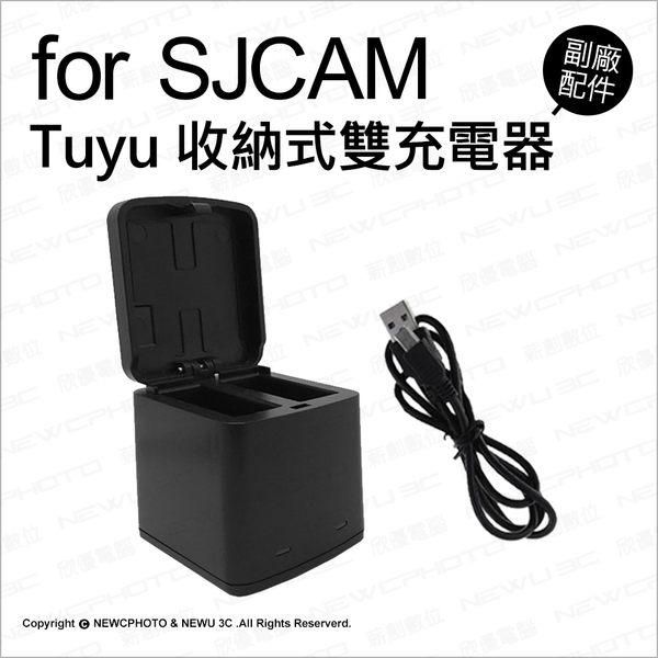 SJCam TUYU 收納式雙充電器 副廠配件 雙座充 充電器 USB 座充 充電座 SJ4 5★可刷卡★ 薪創數位