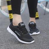 休閒運動鞋鞋慢跑鞋男鞋跑步鞋透氣旅游鞋 ☸mousika