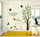 壁貼【橘果設計】春意 DIY組合壁貼 牆...