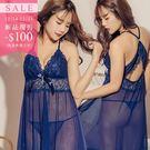 新品限時折$100-i PINK 深情序章 美背蕾絲網紗連身睡衣(藍)