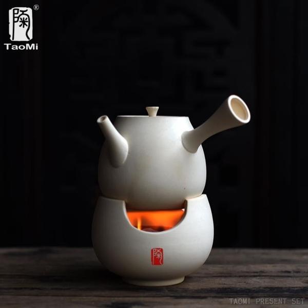 [超豐國際]酒精燈煮茶爐陶瓷功夫茶具燒水壺粗陶茶壺迷你側把壺1入
