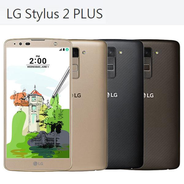 限量優惠 LG Stylus 2 Plus (K535T ) 5.7吋4G雙卡機(3G/32G版) 黑-內附觸控筆 / 贈車充+車架 / 6期零利率