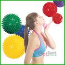 按摩小刺球7cm(療癒小物/觸覺球/手抓球/按摩球/感覺統合/洗衣球/台灣製造)