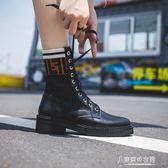 馬丁靴女英倫風學生韓版百搭chic粗跟機車靴春秋短靴子女 東京衣秀