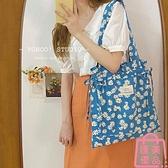 側背包藍色小雛菊單肩帆布包包購物袋學生書包女【匯美優品】