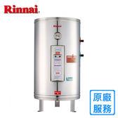 【林內】REH-3055 儲熱式電熱水器-琺瑯內膽(30加侖-直立式)