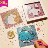 鑽石畫 兒童玩具 女孩7-9-12歲女 小學生手工diy制作益智粘貼畫