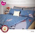 《家適得》純棉系列『綺夢貓』雙人標準-薄床包(含枕套)-5X6.2尺