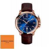 GIORGIO FEDON 1919 玫瑰金特殊錶冠藍面皮帶機械錶 GFCE005 錶背透視鏤空 日期盤 45mm 公司貨