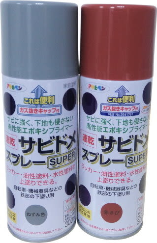 日本製鐵製品無鉛無苯打底噴漆300ml