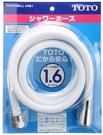 【麗室衛浴】日本進口 TOTO  蓮蓬頭白色軟管 160cm  THY 478 ELL#NW1