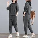 長袖運動套裝 2021春秋季新款休閒運動套裝女寬鬆連帽時尚大碼衛衣跑步服兩件套 萊俐亞