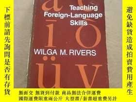 二手書博民逛書店Teaching罕見Foureign-Language Skil