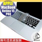 【Ezstick】APPLE MacBook Pro Retina 15 專用 專利透氣奈米銀抗菌TPU鍵盤保護膜