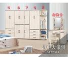 {{ 海中天休閒傢俱廣場 }} G-35 摩登時尚 臥室系列 137-8 雅美1.5尺開放式角櫥