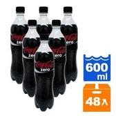 可口可樂 zero 零熱量 600ml (24入)x2箱【康鄰超市】
