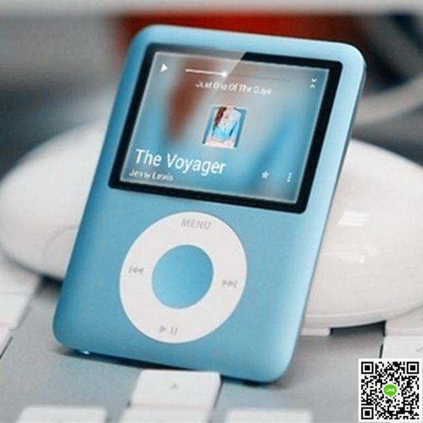 隨身聽 學生mp3音樂播放器有屏幕迷你可愛隨身聽mp4運動跑步型外放插卡P3 薇薇
