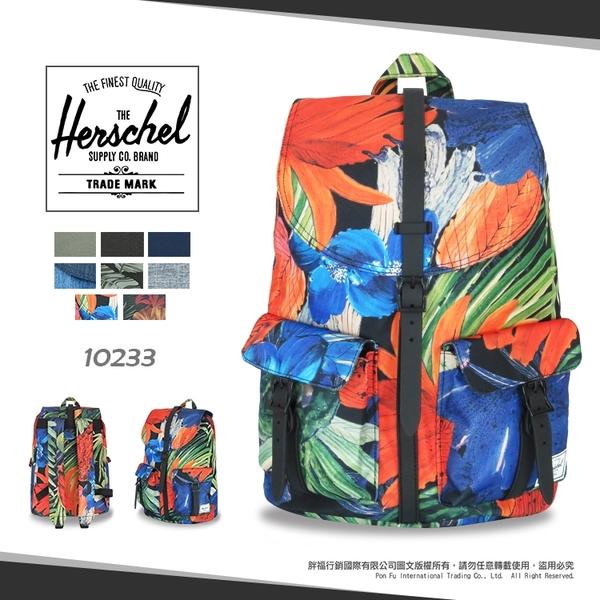 7折優惠 Herschel 素色/花布後背包 13吋筆電包 DAWSON 帆布 上掀式束口包10233寬版背帶