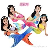 兒童美人魚游泳衣女童公主衣服美人魚尾巴美人魚衣服女孩游泳衣  IGO  LannaS
