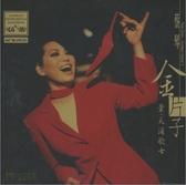 【停看聽音響唱片】【CD】蔡琴:金片子壹.天涯歌女(UPM24KCD)