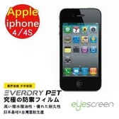 TWMSP★按讚送好禮★EyeScreen Apple iPhone 4/4S 保固半年 EverDry PET 防指紋 拒油拒水 螢幕保護貼