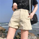 韓版寬鬆捲邊復古闊腿短褲顯瘦休閒熱褲百搭高腰牛仔褲潮 小艾時尚
