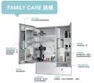 【 麗室衛浴】美國 KOHLER活動促銷 FAMILY CARE LED100CM浴室置物櫃K-25239T-NA