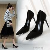 黑色鞋子女單跟高跟鞋氣質細跟尖頭女單鞋淺口禮儀百搭工作鞋貓跟 卡布奇諾