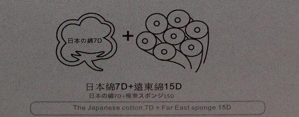 原特價2980↘↘現在只要SHINEE 臺日合作《彈力舒柔枕》-1入-兩顆以上各減10元