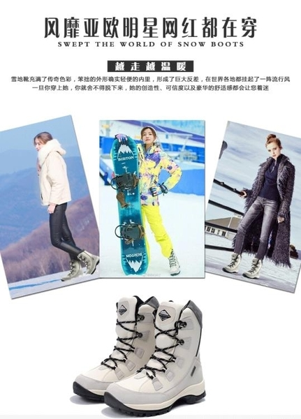 ★冬季戶外雪地靴女中筒防滑防水加絨保暖滑雪鞋東北棉鞋情侶登山鞋