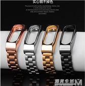 適用小米手環2腕帶替換帶二代運動金屬不銹鋼小米2手環帶尼龍表帶  遇見生活
