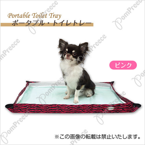 PetLand寵物樂園《日本Pompreece》寵物外出攜帶用尿布盆5076尿盆S號- 2色/ 寵物外出好幫手[預購]