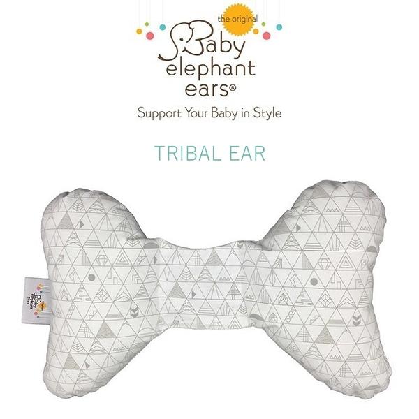 【愛吾兒】Baby Elephant Ear寶寶護頸枕 (Tribal)【提供脊柱/頸部調整與舒適性】
