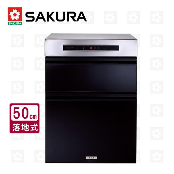 櫻花牌 SAKURA 落地式內膽全不鏽鋼臭氧殺菌烘碗機 50cm Q-7595ML 限北北基安裝配送