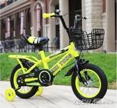 兒童自行車16寸小孩童車14寸寶寶2-3-6歲男女12-18-20寸單車CY『新佰數位屋』