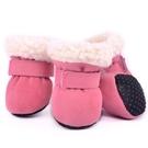 寵物鞋 佳美樂狗狗鞋子比熊小型犬冬季泰迪鞋一套4只寵物鞋博美狗腳套【快速出貨八折搶購】