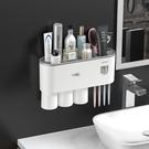 牙刷架 牙刷置物架壁掛式免打孔漱口杯刷牙杯吸壁網紅衛生間牙缸牙具套裝【幸福小屋】