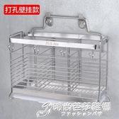 304不銹鋼筷子籠廚房家用筷子簍瀝水筷子筒放勺子壁掛收納置物架 時尚芭莎鞋櫃