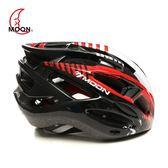 騎行頭盔平衡自行車安全帽一體全盔