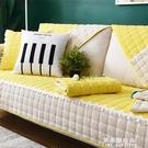 燈芯絨沙發墊簡約現代加厚防滑組合客廳沙發套四季通用布藝沙發巾【果果新品】