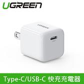 UGREEN 綠聯 Type-C/USB-C 20W 迷你快充充電器