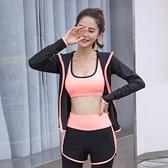 瑜伽運動服 瑜伽服套裝女初學者網紅寬鬆大碼健身房跑步運動服晨跑速干【快速出貨八折搶購】