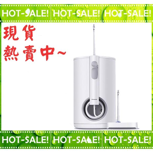 《現貨熱賣中》Panasonic EW-1611 / EW1611 國際牌 超音波 沖牙機 (全新台灣公司貨)