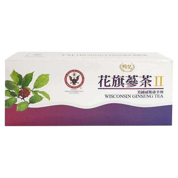 【買6送2 特價5200元】美國威斯康辛花旗蔘茶Ⅱ (冬蟲夏草 新配方) 2g*21 共8盒