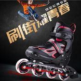 小狀元溜冰鞋成人旱冰輪滑鞋兒童全套裝男童女童初學者直排輪小孩igo  良品鋪子