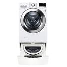(送陶板屋餐卷3張)回函贈 LG樂金19公斤滾筒蒸洗脫+2.5公斤溫水下層洗衣機WD-S19VBW+WT-D250HW