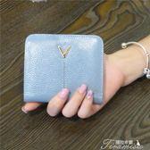 韓版潮真皮錢包女短款搭扣錢夾牛皮二折錢包皮夾提拉米蘇