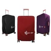 行李箱保護套耐磨旅行箱套拉桿箱皮箱套子