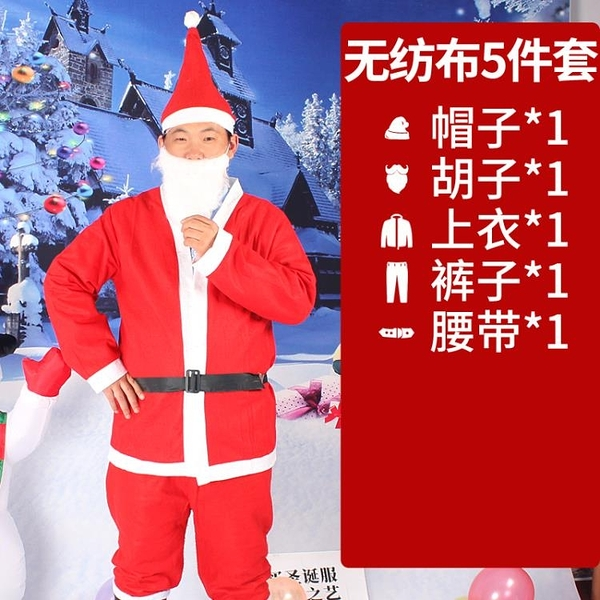 聖誕老人服裝加大碼成人男節日老公公聖誕服飾聖誕主題衣服套裝扮